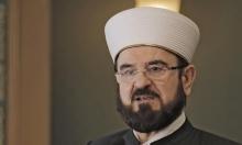 """قره داغي يعلّق على ترحيب إسرائيل ببيان """"هيئة علماء السعودية"""""""