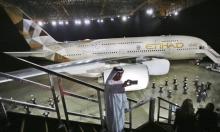 الاتحاد للطيران الإماراتية: تسيير رحلات مباشرة لإسرائيل بآذار المقبل