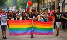 أميركا: نيفادا أوّل ولاية تشرّع زواج المثليين