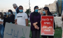 """""""لا لقتل النساء"""": وقفة احتجاجية غاضبة في عرابة"""