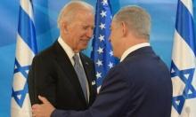 """نتنياهو يهاتف بايدن: """"أكد التزامه تجاه إسرائيل وأمنها"""""""