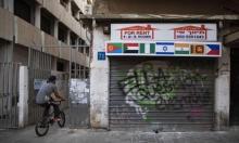 الصحة الإسرائيلية: 861 إصابة جديدة بكورونا والحالات الخطيرة بارتفاع