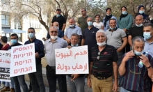 لجنة حقوق الطفل تطالب بإيقاف هدم المنازل العربية في النقب