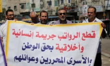 إعلام الاحتلال: السلطة الفلسطينية مستعدة لتعديل قانون رواتب الأسرى