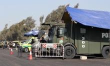 السلطات المصرية تواصل التضييق على أنشطة المنظمات الحقوقية