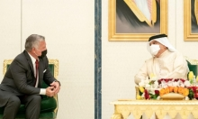 البحرين تقترح التوسط لاستئناف المفاوضات الإسرائيلية - الفلسطينية