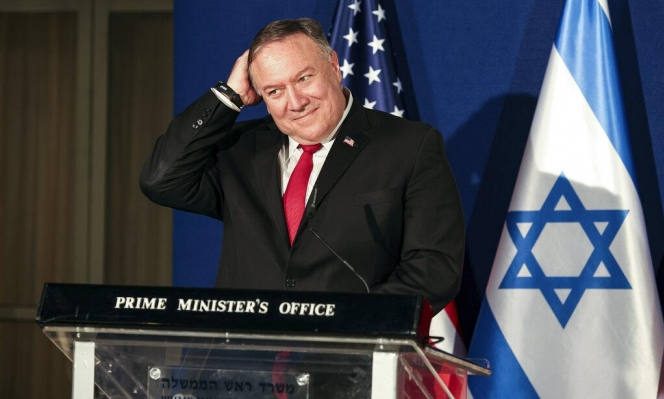 نوّاب أميركيون يطالبون بومبيو برفض هدم بيوت الفلسطينيين