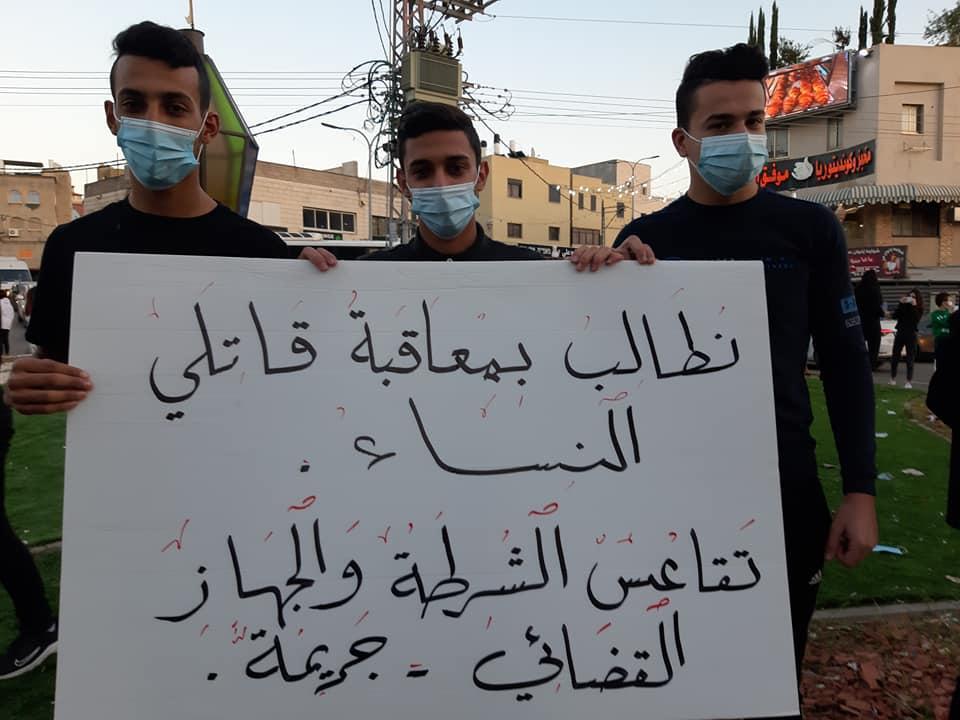 طلاب من عرابة يتظاهرون احتجاجا على جريمة وفاء عباهرة