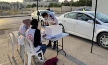 البلدات العربية تسجّل 1,235 إصابة جديدة بكورونا منذ بداية الأسبوع