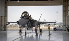 مبادرة بمجلس الشيوخ الأميركي لمنع بيع الإمارات مقاتلات إف-35
