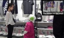 اليابان: روبوت يذكّر المتسوقين بضرورة وضع الكمامة