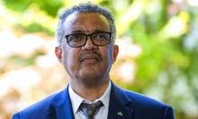 """إثيوبيا تتهم منظمة الصحة العالمية بمساعدة """"متمردي تيغراي"""""""