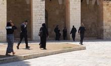 اتهام شاب من رهط بمحاولة تنفيذ عملية طعن في القدس