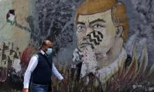 استنكار فلسطيني لإعلان الولايات المتحدة حول بضائع المستوطنات