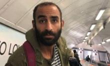 """""""أمنستي"""" تطالب مصر بالإفراج عن 3 قيادات لمنظمة حقوقيّة"""