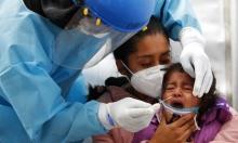مقاومة المضادات الحيوية لا تقل خطورة عن جائحة كورونا