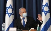 نتنياهو يخضع لعملية في القولون: عاد إلى نشاطه بالكامل