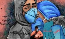 غزة تسجل أعلى حصيلة إصابات يومية بكورونا: 4 وفيات و891 حالة جديدة