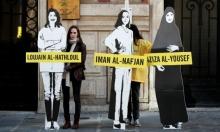 عائلات معتقلي الرأي بالسعوديّة يناشدون زعماء العالم للإفراج عن أقربائهم
