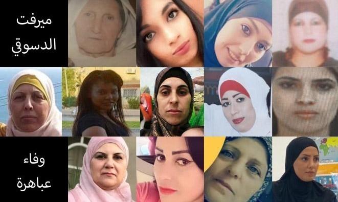 ضحايا العنف ضد النساء هذا العام