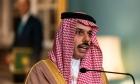 وزير الخارجية السعودي: نؤيد التطبيع الكامل مع إسرائيل بشروط