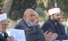 """الاحتلاليعتقل نائب مدير """"أوقاف"""" القدس"""