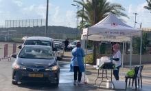 يافة الناصرة: وفاة امرأة متأثرة بكورونا