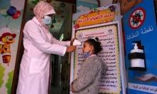16 وفاة و1560 إصابة جديدة بكورونا في الضفّة والقدس وغزّة بـ24 ساعة