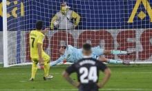 هل تعرض ريال مدريد لظلم تحكيمي أمام فياريال؟