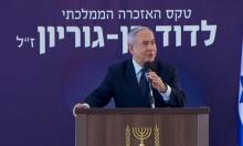 نتنياهو لبايدن: يحظر العودة إلى الاتفاق النووي السابق