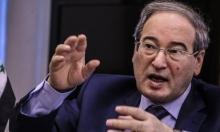 فيصل مقداد وزيرًا لخارجية النظام السوري