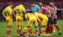برشلونة يعلن إصابة اثنين من لاعبيه