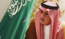 السعودية ترجّح عدم تأثر علاقتها مع واشنطن رغم تصريحات بايدن