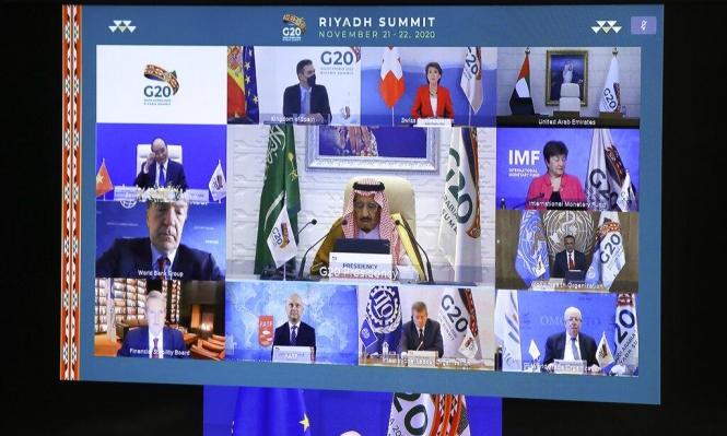قمة العشرين تبقي سيف الديون مسلّطًا على الدول الفقيرة