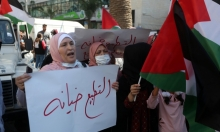 وفد إسرائيلي رسمي يطير إلى السودان