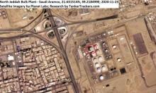 """السعودية: حريق بمحطة بترولية في جدة إثر """"اعتداء بمقذوف"""""""