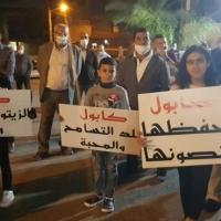 كابول: وقفة احتجاجيّة ضد أحداث العنف في القرية