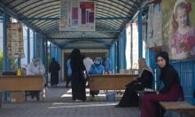 الصحة الفلسطينية: 17 وفاة و1946 إصابة كورونا جديدة