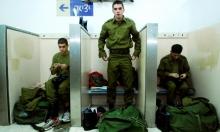 لأسباب نفسية: 12% يحصلون على إعفاء من الخدمة بالجيش الإسرائيلي
