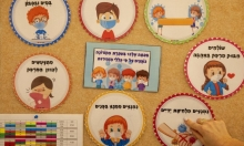 التعليم الإسرائيلية: 1659 طالبا و459 معلما مصابون بكورونا