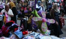 تردي الأوضاع الاقتصادية الفلسطينية: تراجع الناتج المحلي وتفاقم البطالة