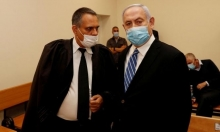 محاكمة نتنياهو: تأجيل مرحلة الإثباتات لشباط المقبل