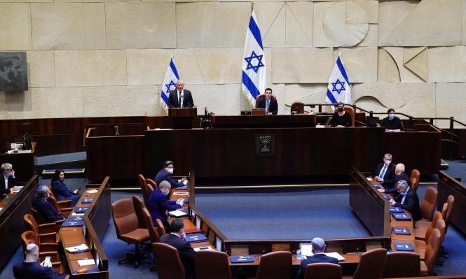 """العليا الإسرائيلية تقرر فحص """"دستورية"""" تأجيل إقرار الموازنة العامة"""