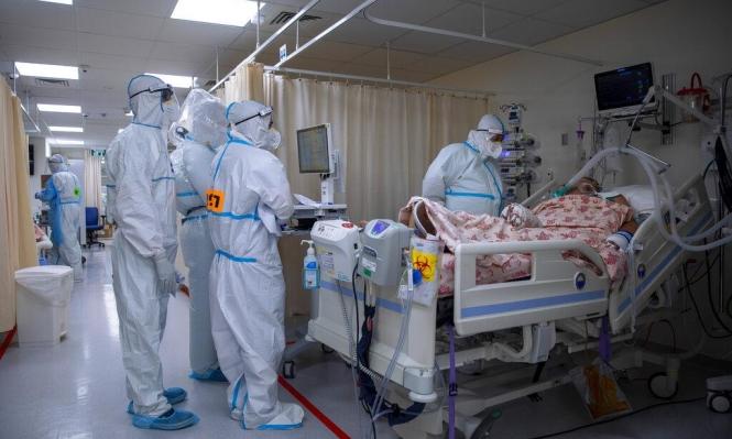 الصحة الإسرائيلية: 943 إصابة جديدة بكورونا ترفع الحالات النشطة لـ8479