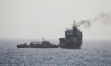 انفجار لغم يدمر ناقلة نفط قبالة سواحل السعودية