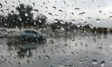 حالة الطقس: أجواء باردة وماطرة حتى الجمعة