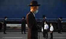 الصحة الإسرائيلية: 576 إصابة جديدة بكورونا