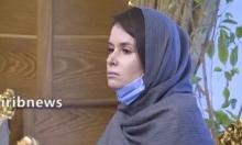 إيران تفرج عن أسترالية - بريطانيةمُدانة بالتجسّس لصالح إسرائيل