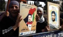 ضغوط إسرائيلية ودولية لوقف صرف مخصصات الأسرى والمحررين