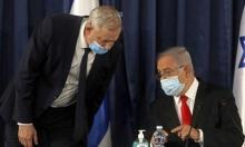 نتنياهو: لن نصادق على ميزانية 2021 قبل نهاية العام